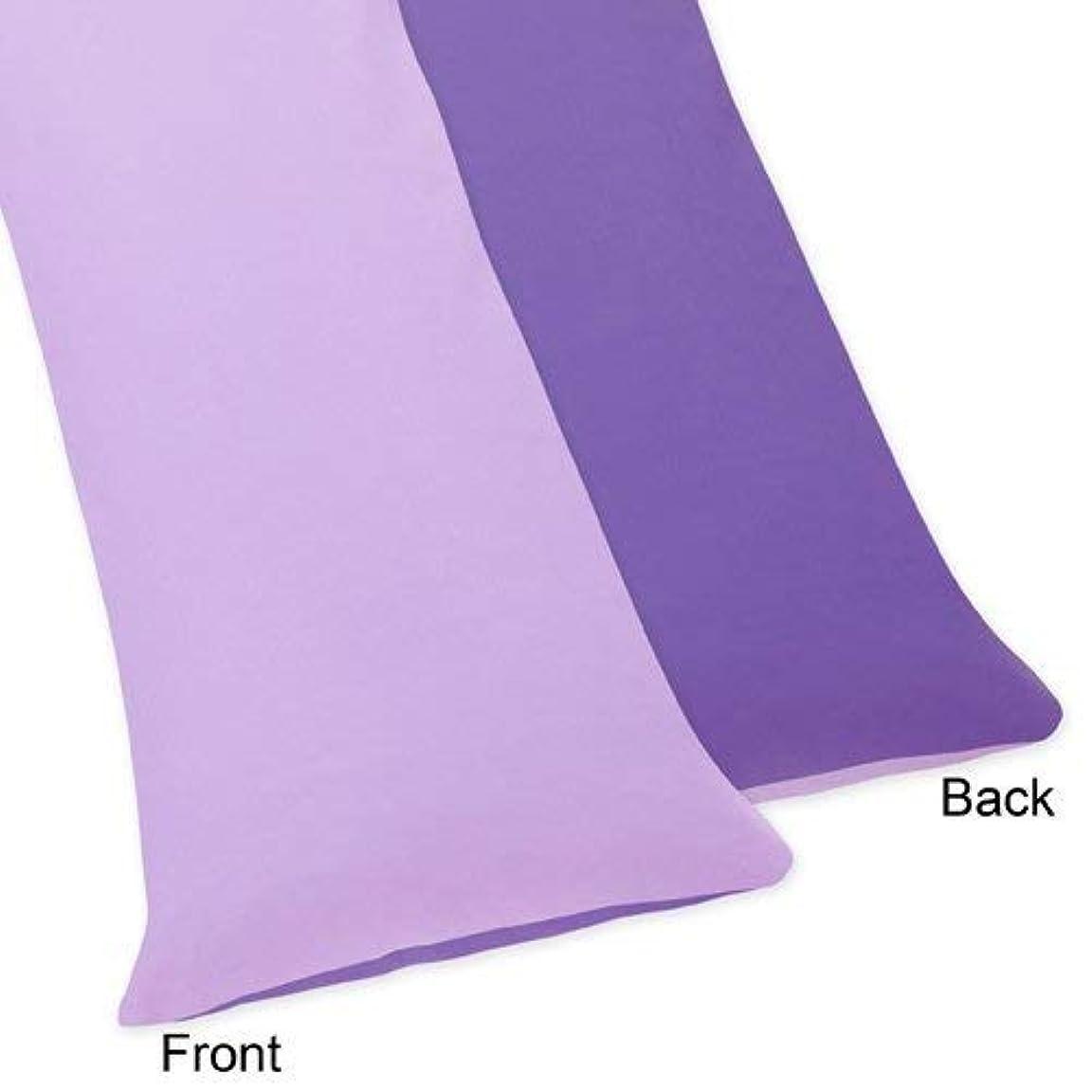 変装感度砲兵Danielle's Daisies Full Length Double Zippered Body Pillow Case Cover by Sweet Jojo Designs
