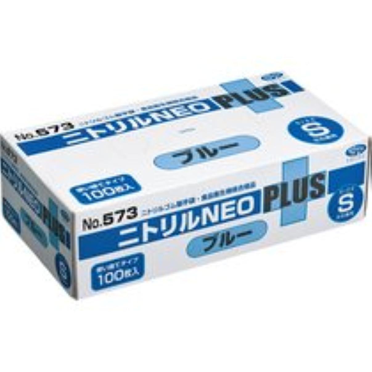 ゲインセイ率直な気づくエブノ ニトリルNEOプラス パウダーイン ブルー S NO-573 1箱(100枚)