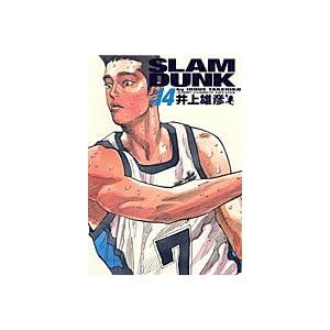 "SLAM DUNK 完全版 14 (ジャンプコミックス デラックス)"""