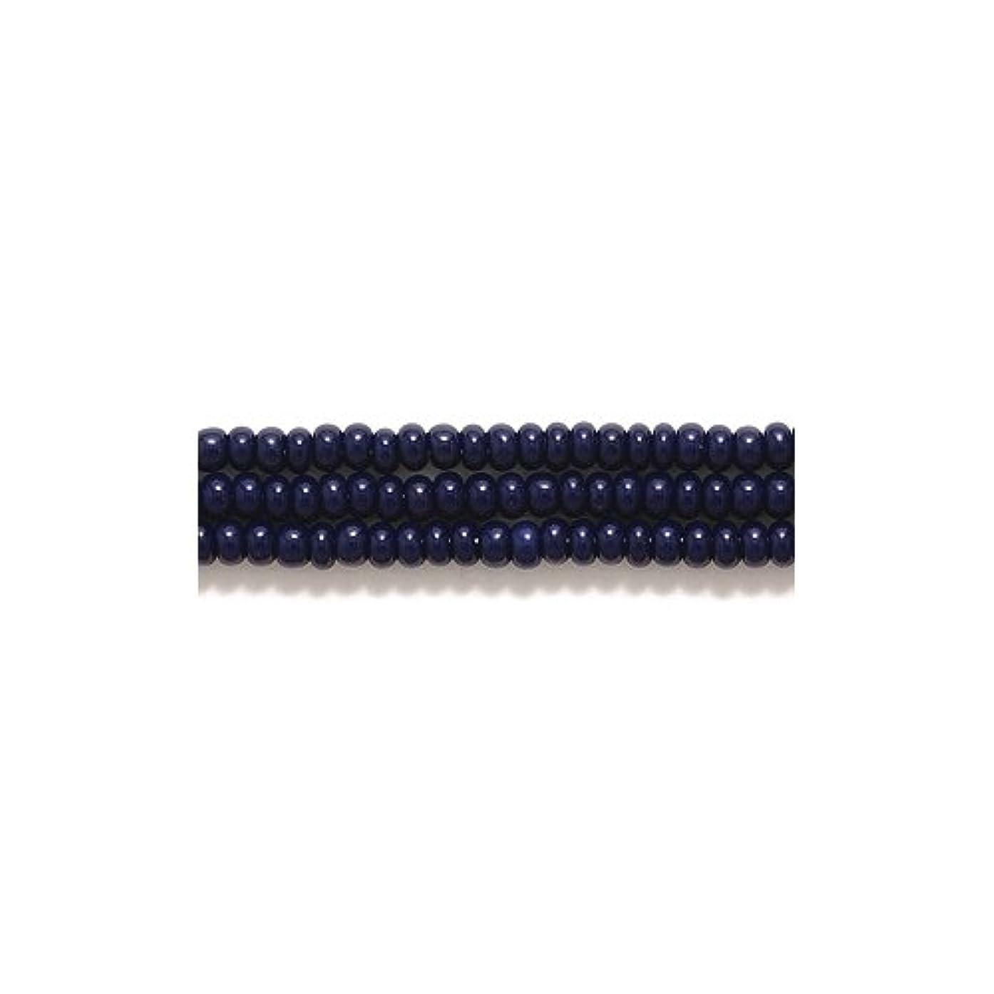 Preciosa Ornela Czech Seed Bead, Opaque Deep Navy Blue, Size 11/0 cbcy38139