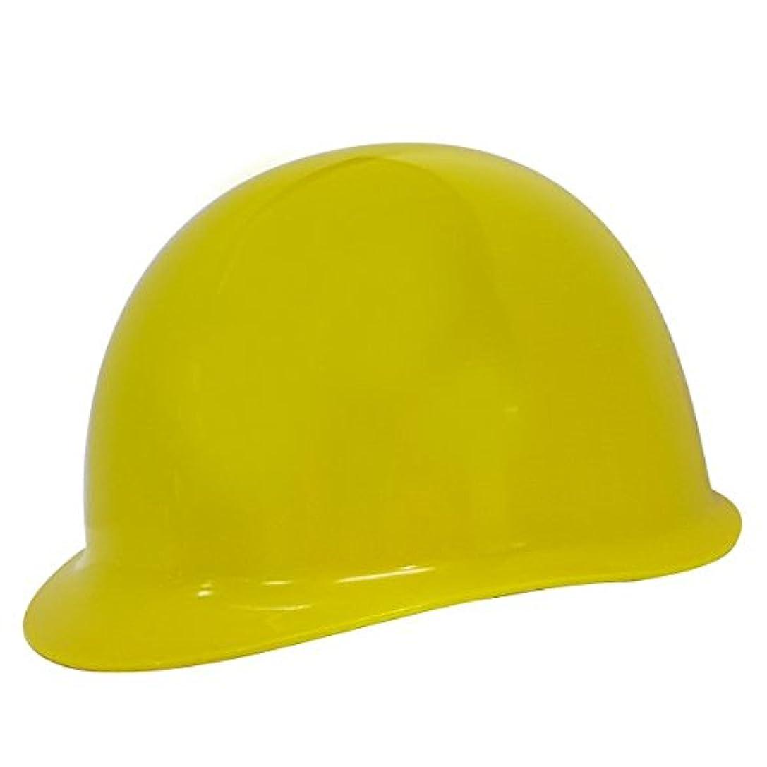 主権者コメンテーター家族ヘルメット丸形 防災用 作業用 安全装備用 青色 白色 黄色 オレンジ色 赤色