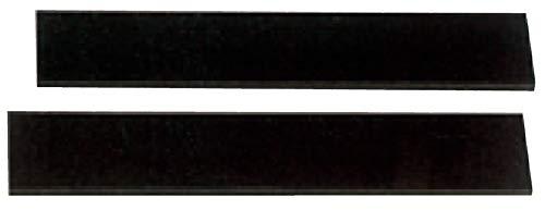甲南 ピアノ用敷板 スタンダード ブラック 2枚1セット コウナン