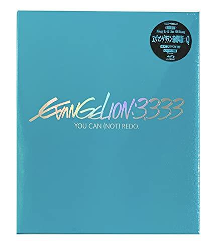【店舗限定特典つき】 ヱヴァンゲリヲン新劇場版:Q EVANGELION:3.333(BD+UHD)【期間限定版】【Blu-ray】(アクリルスタンドキーホルダー(Ver.1素材使用)付き)