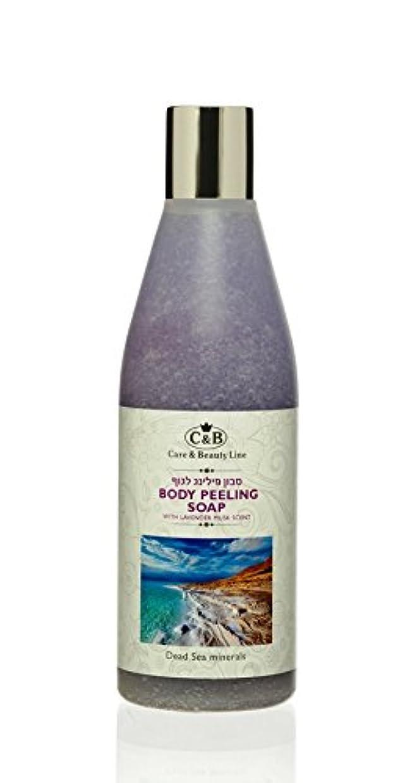 量でそよ風する必要があるラベンダーとじゃ香の香り付き全身皮むき石鹸 400mL 死海ミネラル 皮膚 (Body Peeling Soap)