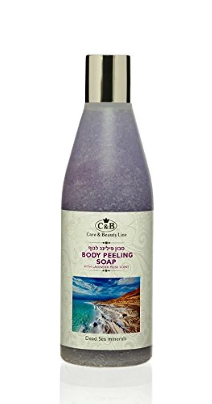 崩壊目に見える内部ラベンダーとじゃ香の香り付き全身皮むき石鹸 400mL 死海ミネラル 皮膚 (Body Peeling Soap)