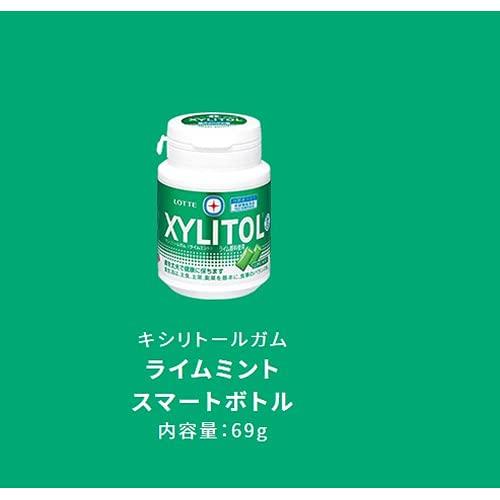 ロッテ キシリトール ガ [4346]