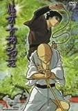 佐武と市捕物控 Vol.9[DVD]