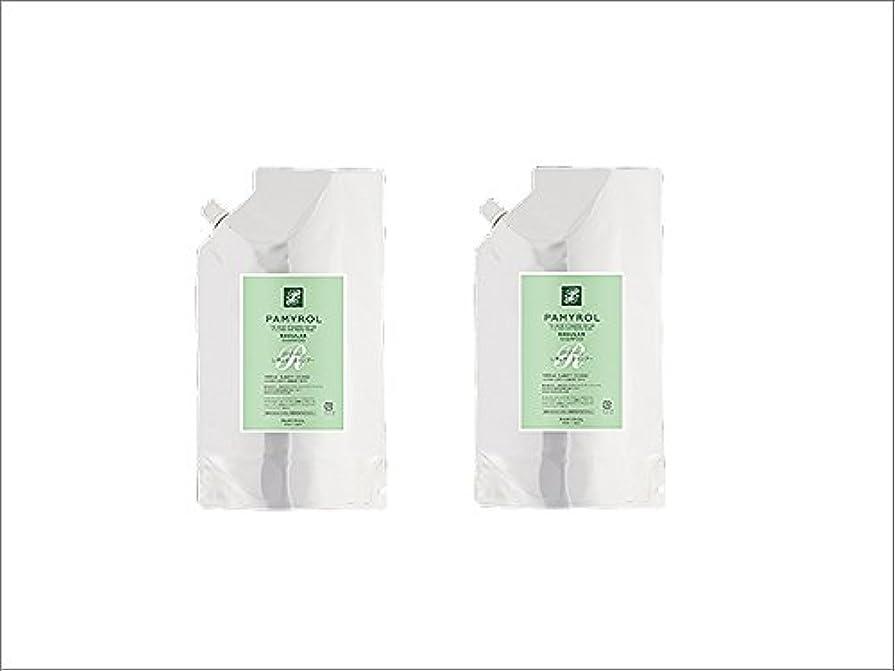 起きる増加するハウジングパミロール レギュラーシャンプー1000mlパウチ 2袋セット