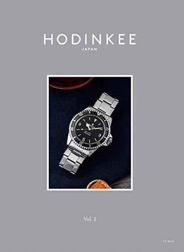 【ネット書店限定・初回特典ステッカー付】HODINKEE Japan Edition Vol.1