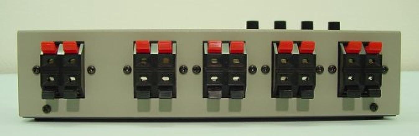 ステップ対処奇妙なラックスマン スピーカーセレクター (1台 シルバーグレー W:240xD:95xH:65mm 750g) AS-5III