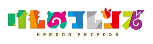 【メーカー特典あり】フレ! フレ! ベストフレンズ(CD)(初回限定盤B)+TVアニメ『けものフレンズ』キャラクターソングアルバム「Japari Café2」(CD)(2タイトル同時購入特典ネックストラップ付きチケットホルダー)