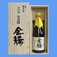 櫻正宗 金稀(きんまれ)超特選 純米吟醸720ml