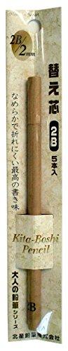 Kitaboshi 2.0mm Lead Refills for Mechanical Pencil, 2B, Black Lead, 5ea/pk (OTP-1502B)