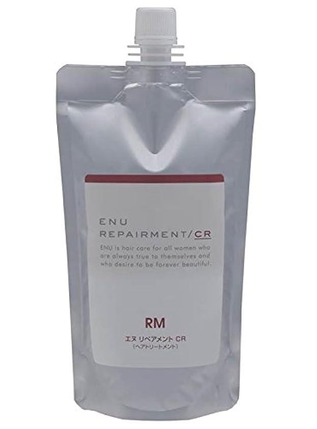 セットアップ定義プログラム中野製薬  ENU エヌ リペアメント CR レフィル 400g