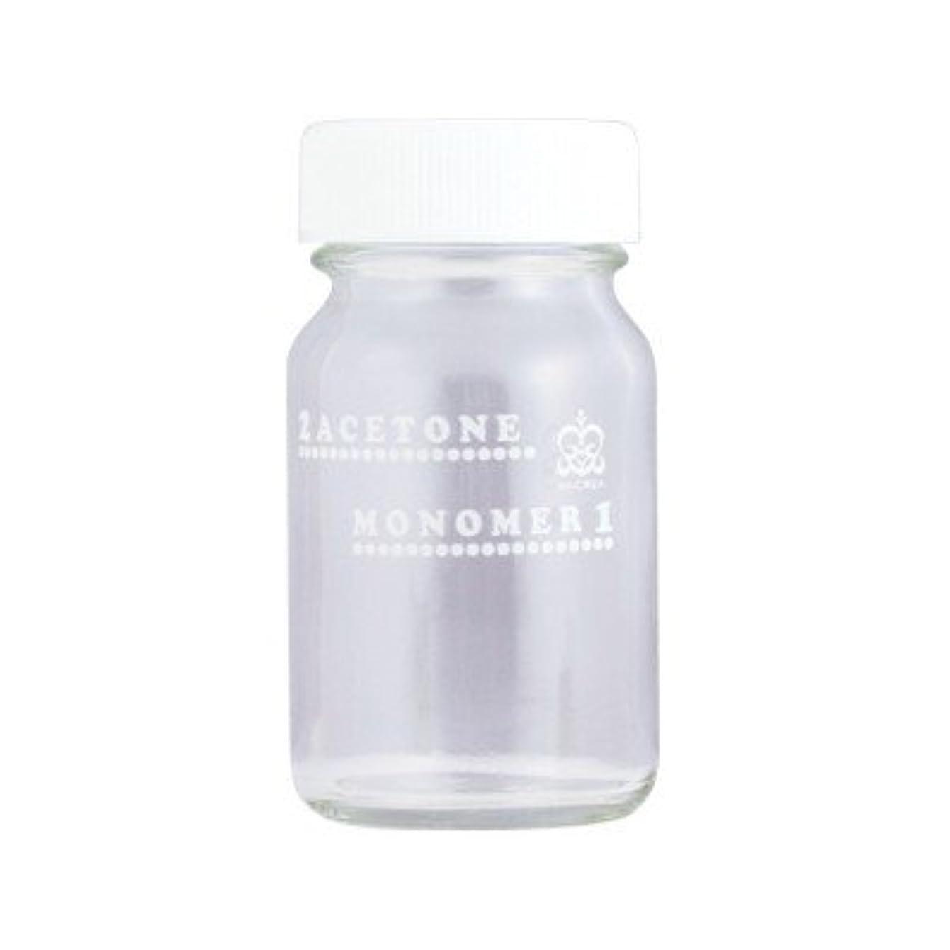 競争力のある胆嚢合併症ミクレア ABCボトル