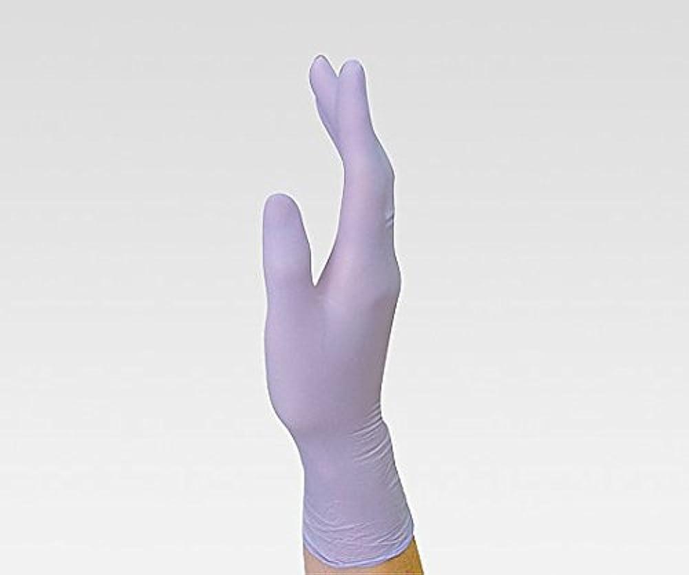 目を覚ます対象非公式ニトリル手袋 NBR-700 SS /8-4868-02