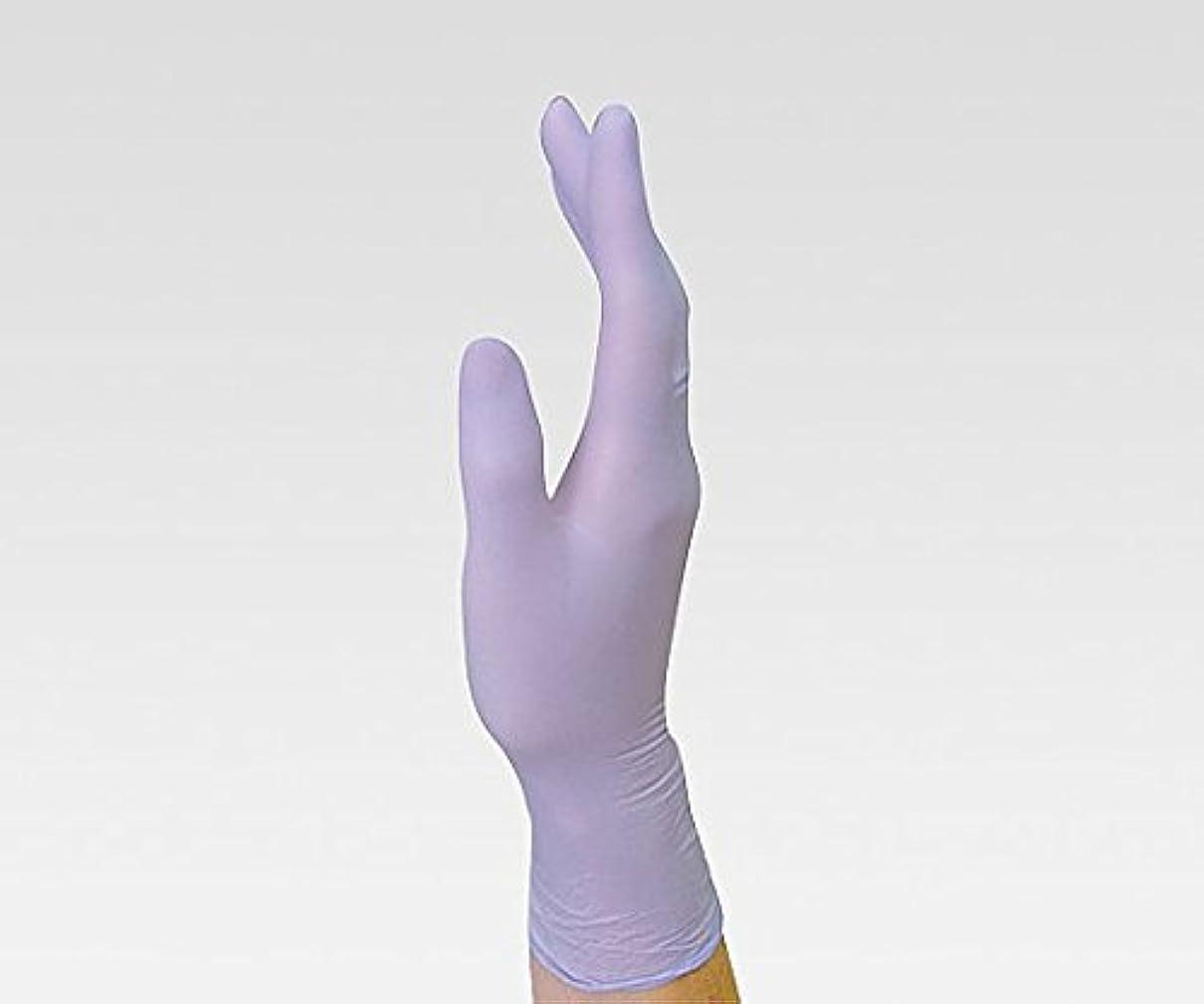 ホイッスルセイはさておき彼女ニトリル手袋 NBR-700 SS /8-4868-02