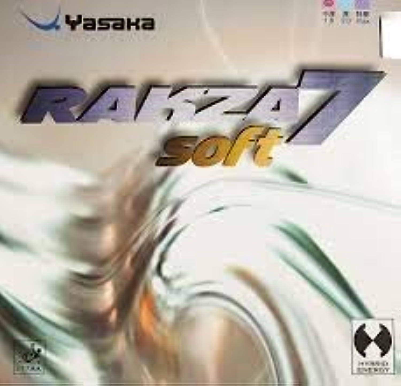 YASAKA Rakza 7 Soft Black Max Table Tennis Rubber
