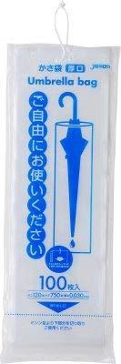 【お買得】ジャパックス 業務用ポリ袋 カサ袋 傘袋 透明 0.030mm 2000枚 100枚×20冊入 U-12 かさ袋