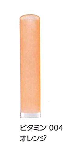 シャチハタ おしゃれはんこ 【ビタミン・オレンジ】TCL-VI-004 彫刻無料!(7文字まで)1本