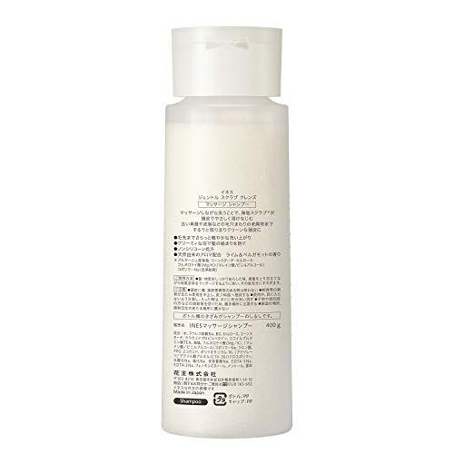 Ines(イネス)ジェントルスクラブクレンズ(頭皮の毛穴汚れに)スクラブマッサージシャンプー[ノンシリコーン処方]頭皮ケア400gライム&ベルガモットの香り