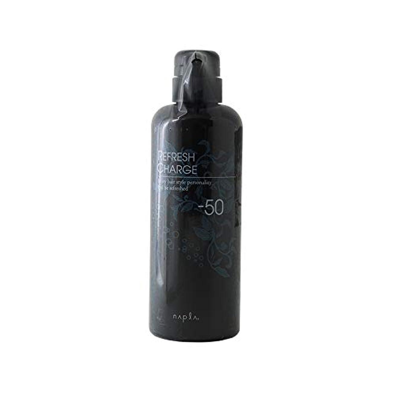 粒オートマトンきつくリフレッシュスキャルプ リフレッシュチャージ -50(500ml)
