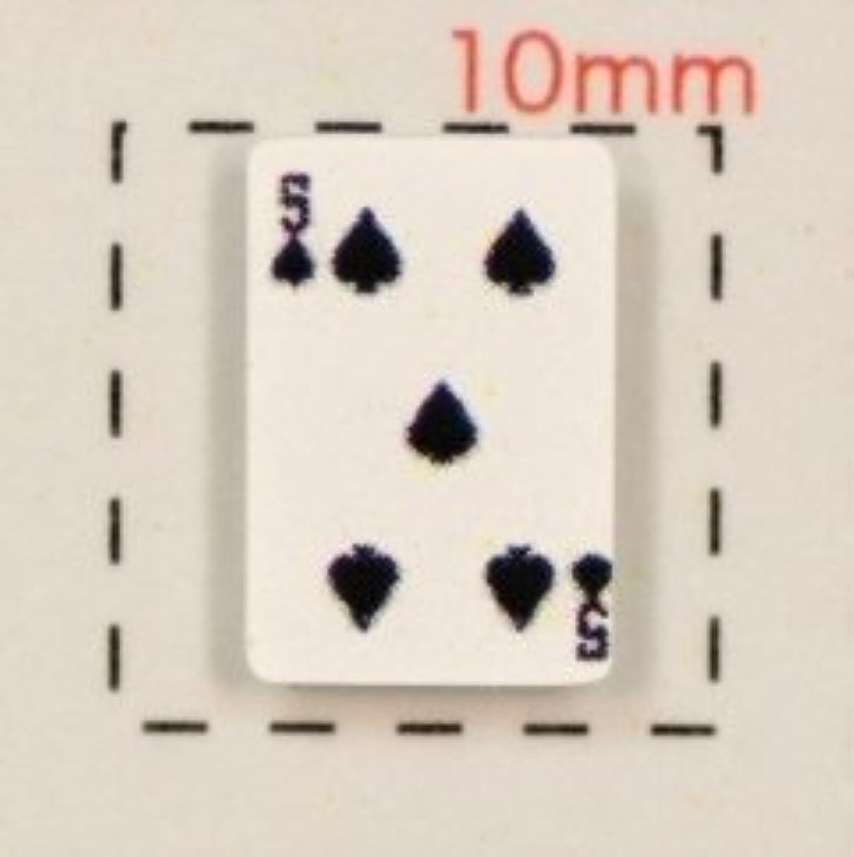 騙す見込み豊かにする【トランプネイルシール】カード(2)スペード5/1シート12枚入