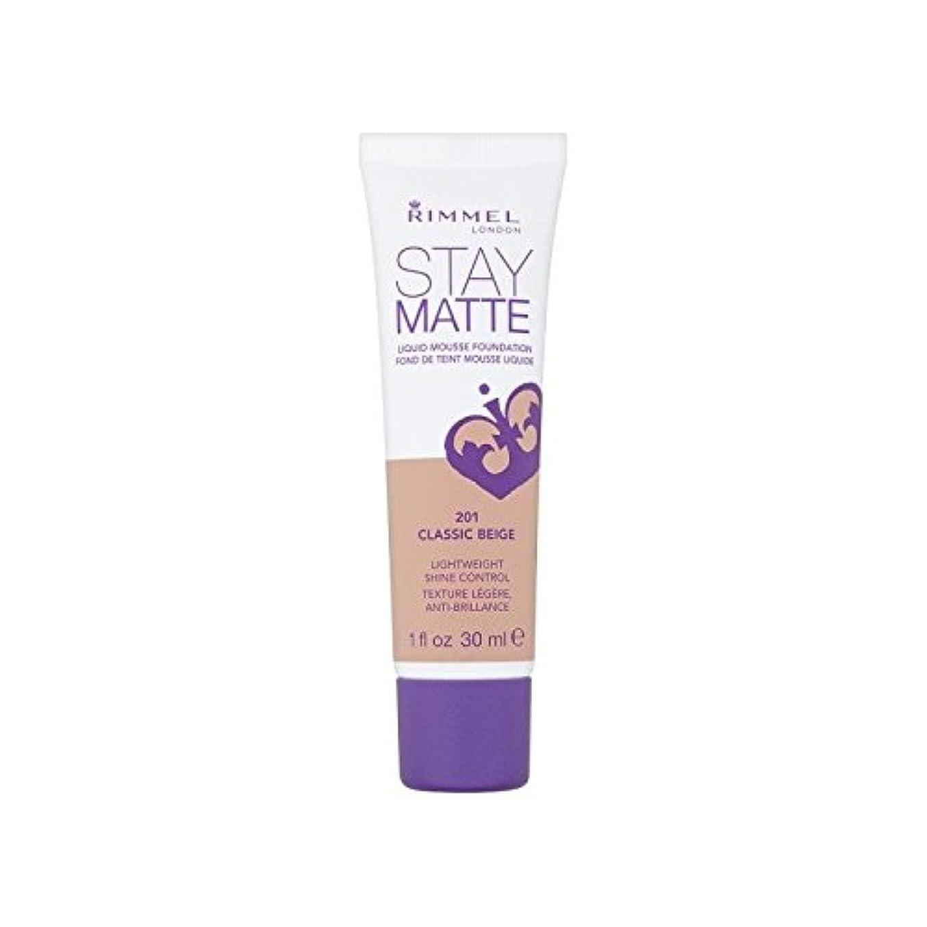 綺麗な疎外スクラップRimmel Stay Matte Foundation Classic Beige (Pack of 6) - リンメルステイマット基盤古典ベージュ x6 [並行輸入品]