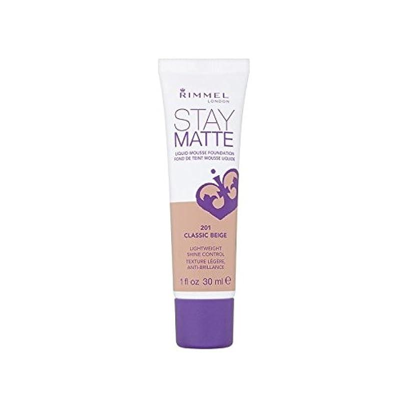 意図デコレーション有益なリンメルステイマット基盤古典ベージュ x4 - Rimmel Stay Matte Foundation Classic Beige (Pack of 4) [並行輸入品]