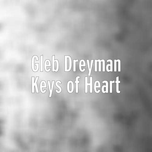 Gleb Dreyman