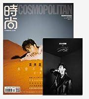 Cosmopolitan China 中国雑誌 王一博 イボ ワン・イーボー UNIQ 表紙 2020年 3月号 (公式ポスター1枚)