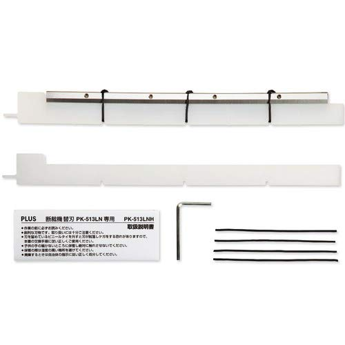 (まとめ買い)プラス かんたん替刃交換断裁機専用替刃 PK-513LNH 【×3】