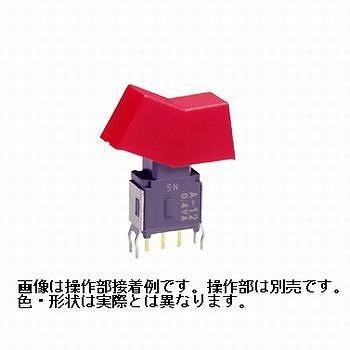 NKKスイッチズ K型パドルロッカスイッチ 2極双投 ON-OFF-(ON) PC端子 【A29KP】