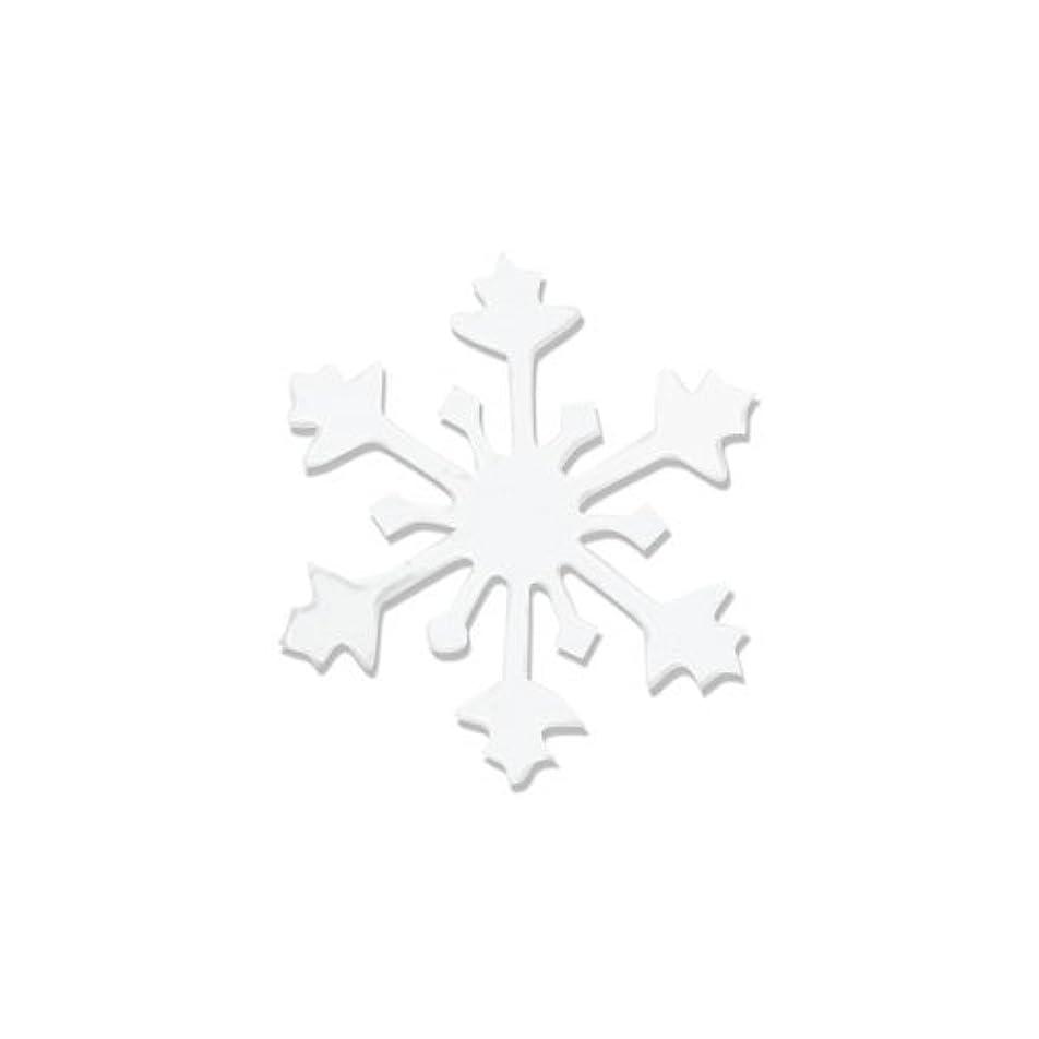 下向きシャー威信リトルプリティー ネイルアートパーツ スノークリスタル SS ホワイト 15個