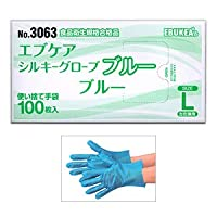 【エブケア】No.3063 使い捨て シルキーグローブ ブルー Lサイズ 箱入り 100枚