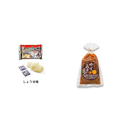 [2点セット] 飛騨高山ラーメン[生麺・スープ付 (しょうゆ味)]・ゆずみそ(130g)