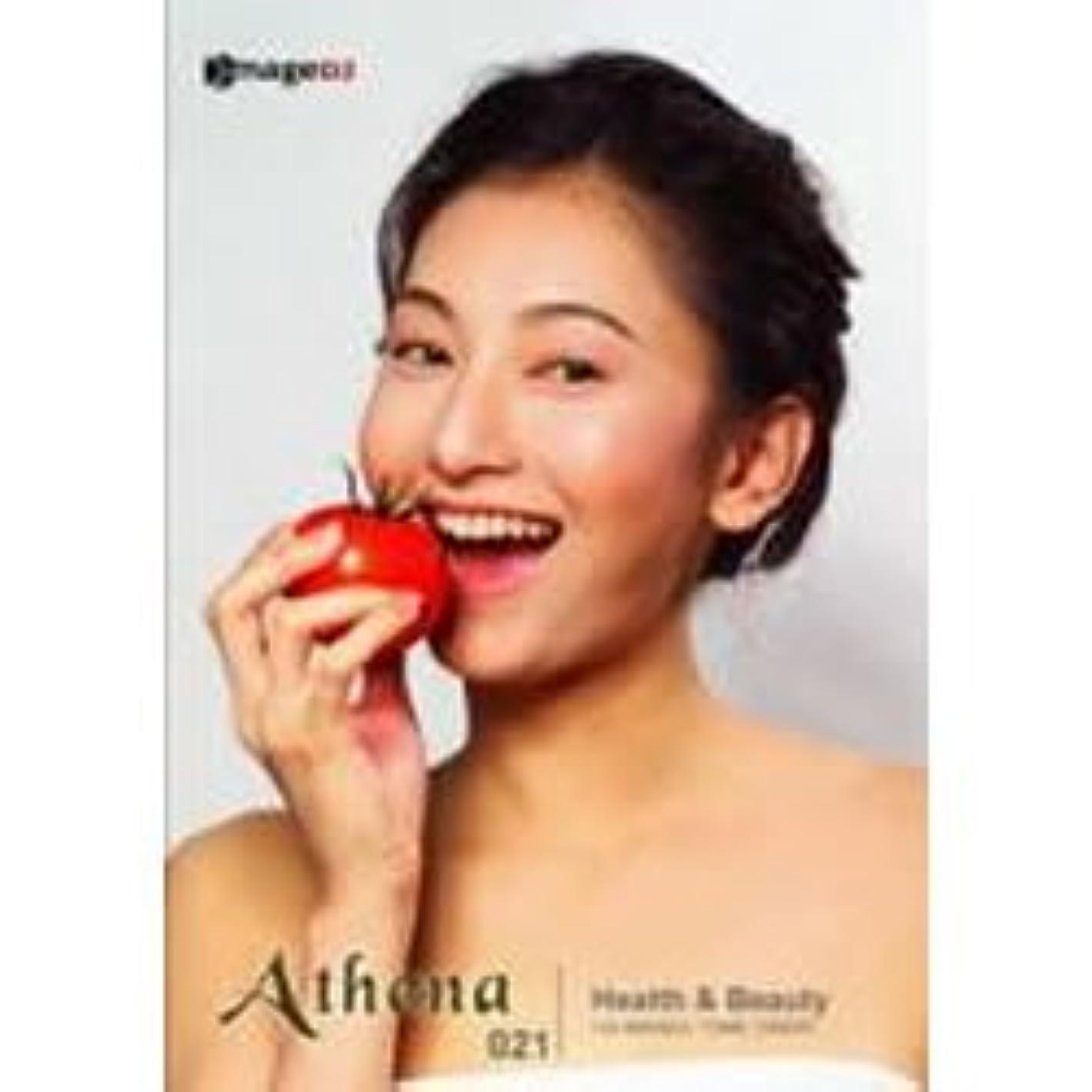 コメント限り概してアテナ Vol.21 健康美人