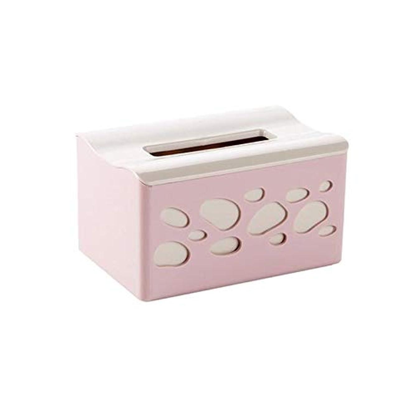 誘惑する激怒皮肉なリビングルームホテルの近代的なプラスチック製のティッシュボックスピンクブルーパープルキッチンストレージボックスオフィスホーム主催表ティッシュホルダー (Color : Pink)