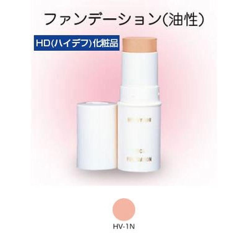 第二に光電見ましたスティックファンデーション HD化粧品 17g 1NY 【三善】