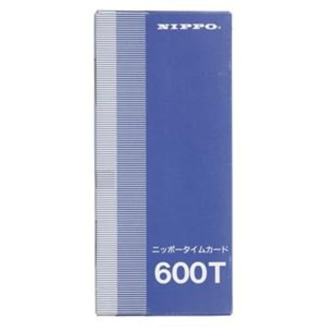アラスカすり減る無力(業務用セット) NIPPO タイムカード 600T 1箱入 【×3セット】