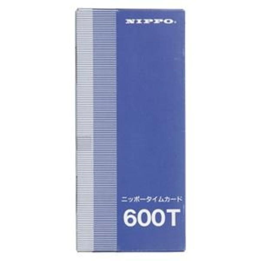 引っ張るサーカスアサー(業務用セット) NIPPO タイムカード 600T 1箱入 【×3セット】