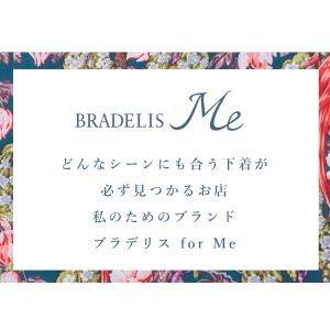(ブラデリスニューヨーク)BradelisMe(ブロッサム)BlossomBraCamisoleブラキャミノンワイヤーブラト(