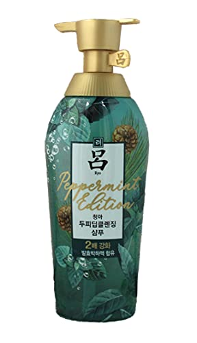 RYO Deep Scalp Cleansing Shampoo Peppermint Limited Edition 500ml