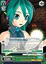 Weiss Schwarz - Continuing Dream Hatsune Miku - PD/S22-E036 - U (PD/S22-E036 ) - Hatsune Miku Project Diva F (Vocaloid) Booster by Weiss Schwarz