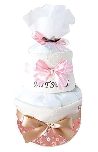 ribon 出産祝い おむつケーキ 今治 タオル 名入れ おしゃれ GOTS認証 北欧 オーガニック (S, ウォーターカラー柄)