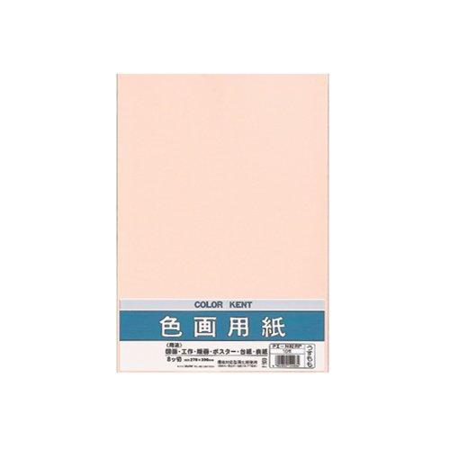 マルアイ 色画用紙 N822 うすもも 10枚入×10パック Pエ-N82RP×10P