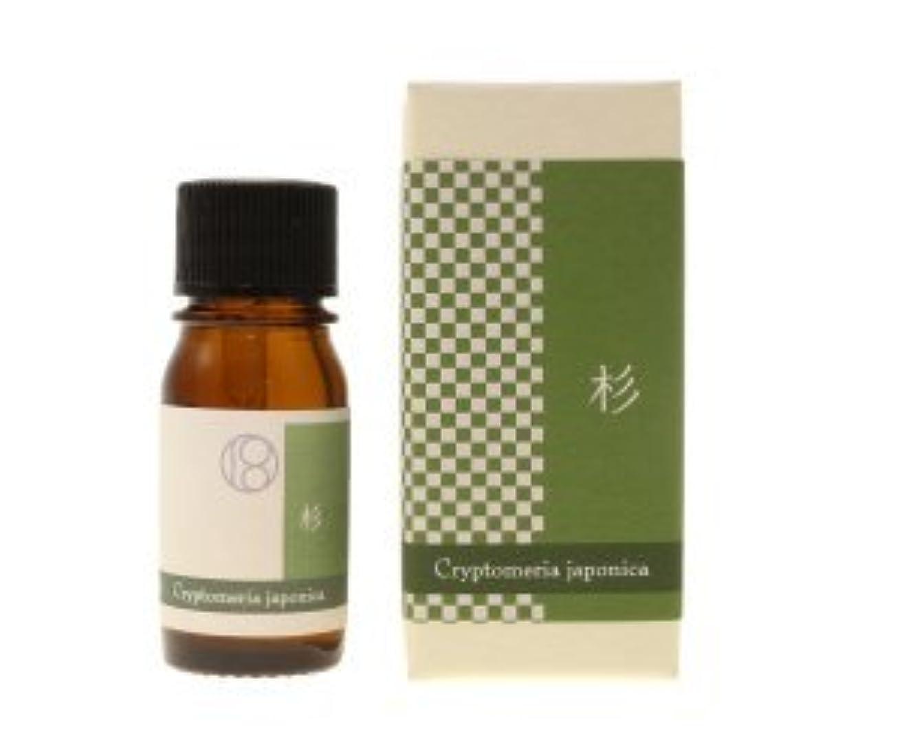 スムーズにベリー質素なスギ精油エッセンシャルオイル(すぎ:杉■南会津 )5ml■山林栽培 和の精油