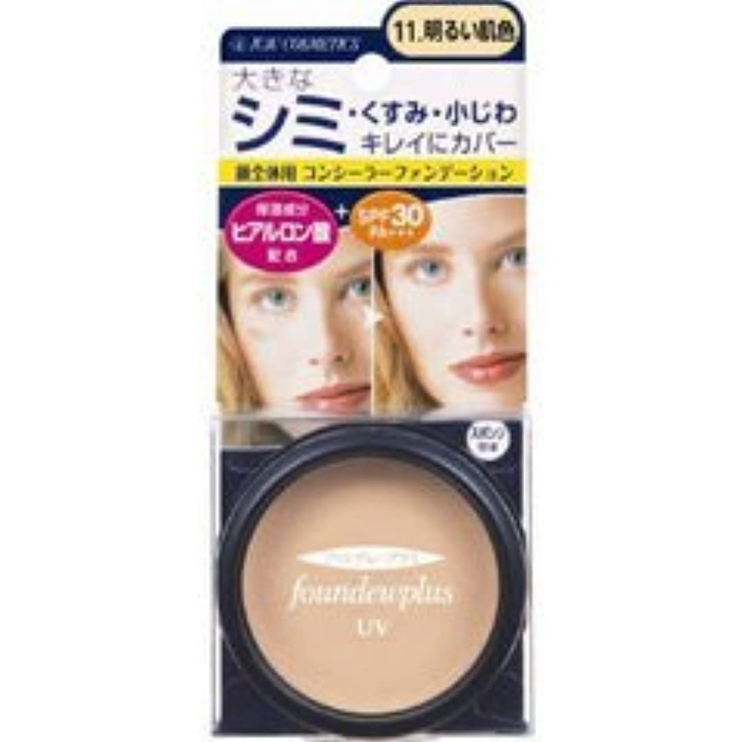 宣言体証明【ジュジュ化粧品】ファンデュープラスR UVコンシーラーファンデーション 11 明るい肌色 11g