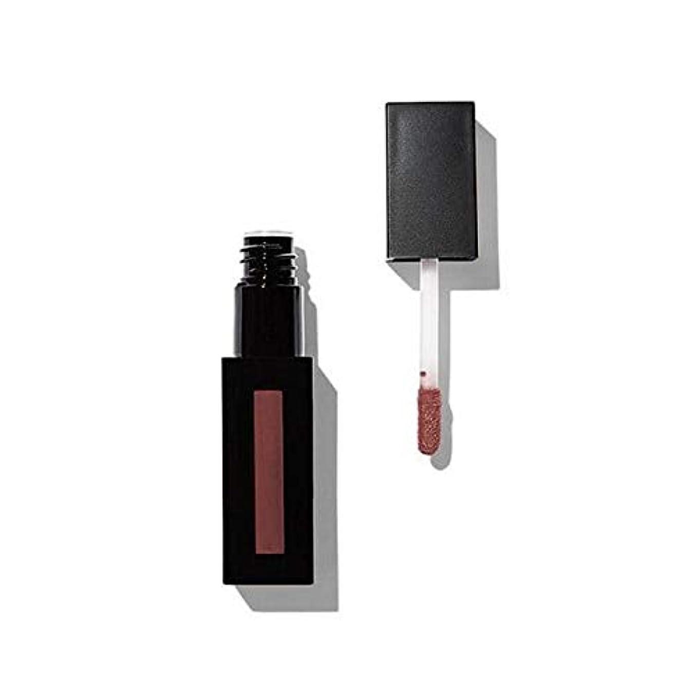 今後行進環境に優しい[Revolution ] 革命プロ最高のマットリップ顔料ベール - Revolution Pro Supreme Matte Lip Pigment Veil [並行輸入品]
