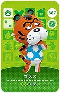شخصيات اللعبة والإثارة - سلسلة ألعاب NS 14 (361 إلى 400) بطاقة أنيمال كروسينج بطاقة عمل (387 روان)